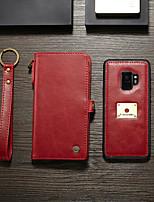 Недорогие -CaseMe Кейс для Назначение SSamsung Galaxy S9 Кошелек / Бумажник для карт / Флип Чехол Однотонный Твердый Кожа PU для S9