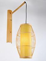 Недорогие -Новый дизайн Современный современный Настенные светильники В помещении Дерево / бамбук настенный светильник 220-240Вольт 40 W