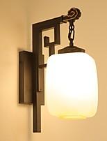 Недорогие -Новый дизайн Современный современный Настенные светильники кафе Металл настенный светильник 220-240Вольт 40 W
