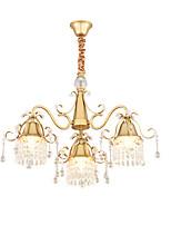 Недорогие -ZHISHU 4-Light Оригинальные Люстры и лампы Потолочный светильник Окрашенные отделки Металл Творчество 110-120Вольт / 220-240Вольт
