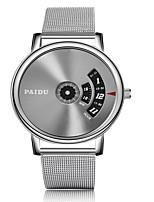 Недорогие -Муж. Часы-браслет Кварцевый Серебристый металл Календарь Повседневные часы Аналого-цифровые Мода - Серебряный / Серый Серебристый / белый