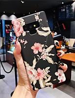 Недорогие -Кейс для Назначение SSamsung Galaxy Note 9 / Note 8 Сияние в темноте / Матовое Кейс на заднюю панель Цветы Твердый ПК