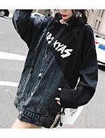 Недорогие -Жен. Повседневные Классический Обычная Куртка, Контрастных цветов Капюшон Длинный рукав Хлопок Черный / Желтый S / M / L