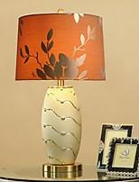 Недорогие -Современный Декоративная Настольная лампа Назначение Спальня Стекло 220-240Вольт
