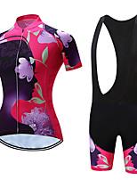 Недорогие -TELEYI С короткими рукавами Велокофты и велошорты-комбинезоны - Белый / Черный Велоспорт Дышащий Цветочные / ботанический / Эластичная