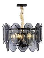 abordables -QIHengZhaoMing 5 lumières Lustre Lumière d'ambiance Plaqué Métal 110-120V / 220-240V Blanc Crème