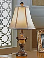 Недорогие -Современный современный Декоративная Настольная лампа Назначение Спальня Смола 220-240Вольт