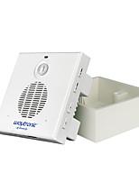 Недорогие -инфракрасная детекторная платформа isound ii для помещений