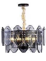 Недорогие -QIHengZhaoMing 8-Light Люстры и лампы Рассеянное освещение Электропокрытие Металл 110-120Вольт / 220-240Вольт Теплый белый