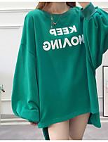 Недорогие -Жен. Классический Свободный силуэт Брюки - Буквы Зеленый