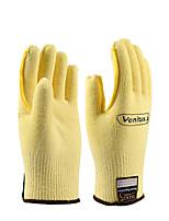 Недорогие -Защитные перчатки for Безопасность на рабочем месте Дышащий 0.5 kg