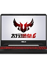 Недорогие -ASUS Ноутбук блокнот FX86 15.6 дюймовый IPS Intel i7 i7-8750H 8GB 1TB / 256GB SSD GTX1050Ti 4 GB Windows 10