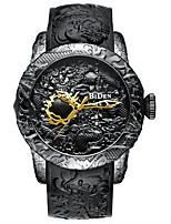 Недорогие -Муж. Спортивные часы Кварцевый Стеганная ПУ кожа Черный / Серый Защита от влаги Новый дизайн Крупный циферблат Аналоговый На каждый день Мода - Золотой Черный