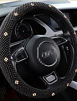 Недорогие -Чехлы на руль Микроволокно 38 см Назначение Универсальный Все модели Все года