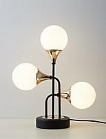 Недорогие -Простой Декоративная Настольная лампа Назначение Коридор / кафе Металл 220 Вольт