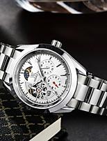 Недорогие -Муж. Наручные часы Кварцевый Серебристый металл Календарь Секундомер Аналого-цифровые Мода - Белый Черный Серебряный / Нержавеющая сталь