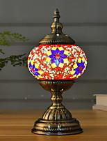 Недорогие -Художественный Новый дизайн Настольная лампа Назначение Кабинет / Офис Металл <36V