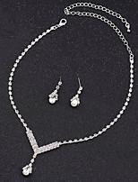 Недорогие -Жен. Классический Комплект ювелирных изделий - Мода Включают Цепочка Серебряный Назначение Свадьба Для вечеринок