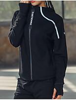Недорогие -Жен. Повседневные Классический Осень Обычная Куртка, Однотонный / Полоски Капюшон Длинный рукав Полиэстер Белый / Черный / Серый M / L / XL