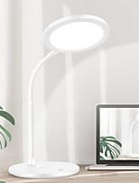 Недорогие -Современный современный Новый дизайн Настольная лампа Назначение Кабинет / Офис / В помещении Металл 220 Вольт