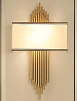 Недорогие -Творчество Простой / Современный современный Настенные светильники Спальня / В помещении Металл настенный светильник 220-240Вольт 40 W