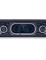 Недорогие -SWM 8809 1 Din Автомобильный MP3-плеер MP3 / Встроенный Bluetooth / Поддержка SD / USB для Универсальный Аудио / MicroUSB / Bluetooth Поддержка WMV MP3 / WMA / WAV
