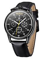 Недорогие -Муж. Наручные часы Кварцевый Черный Повседневные часы Аналого-цифровые На каждый день Мода - Черный / Нержавеющая сталь