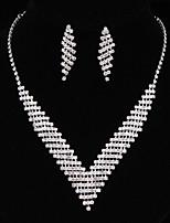 Недорогие -Жен. Цирконий Длиные Комплект ювелирных изделий - Стерлинговое серебро Свисающие, Цветы Классика, Винтаж, Элегантный стиль Включают Серьги-слезки Ожерелья-бархатки Винтажное ожерелье Серьги Серебряный
