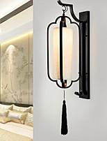 Недорогие -Творчество Современный современный Настенные светильники В помещении Металл настенный светильник 220-240Вольт 40 W