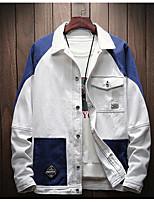 Недорогие -Муж. Повседневные Классический Осень Обычная Куртка, Однотонный Капюшон Длинный рукав Хлопок / Полиэстер Белый L / XL / XXL