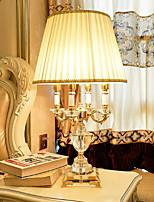 Недорогие -Простой Декоративная Настольная лампа Назначение Спальня 220 Вольт