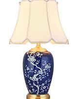 Недорогие -Простой Декоративная Настольная лампа Назначение Спальня / Офис Фарфор 220 Вольт