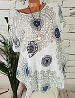 Недорогие -женская свободная футболка азиатского размера - геометрическая шея