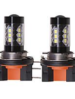 Недорогие -OTOLAMPARA 2pcs H15 Автомобиль Лампы 80 W SMD 335 1550 lm 16 Светодиодная лампа Налобный фонарь Назначение Volkswagen / Ford Tiguan / Golf / S-Max Все года
