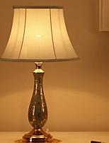 Недорогие -Современный современный Декоративная Настольная лампа Назначение Спальня / Кабинет / Офис Фарфор 220 Вольт