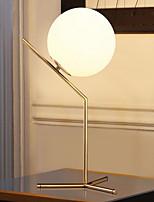 Недорогие -Современный современный Новый дизайн Настольная лампа Назначение Спальня / Кабинет / Офис Металл 220 Вольт