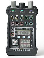 Недорогие -7657 Автомобиль Сенсоры для Универсальный Все года Универсальный измерительный прибор Осторожно! / Водонепроницаемый