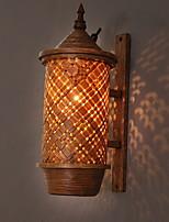 Недорогие -Cool Традиционный / классический Настенные светильники В помещении Дерево / бамбук настенный светильник 220-240Вольт 15 W