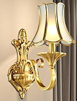 Недорогие -Творчество Традиционный / классический Настенные светильники Спальня Металл настенный светильник 220-240Вольт 1 W