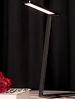 Недорогие -Современный современный Новый дизайн Настольная лампа Назначение Кабинет / Офис Металл <36V