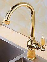 Недорогие -Ванная раковина кран - Одной ручкой одно отверстие Электропокрытие Стандартный Носик Свободно стоящий Обычные Kitchen Taps