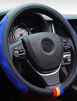 Недорогие -универсальный 38см авто кожа авто стальное кольцо крышка колеса многоцветная