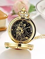 Недорогие -Жен. Карманные часы Кварцевый Золотистый Повседневные часы Cool Аналоговый На каждый день Мода - Золотой Красный