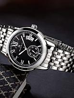 Недорогие -Муж. Наручные часы Кварцевый Серебристый металл Календарь Cool Аналого-цифровые Мода - Белый Черный Синий / Нержавеющая сталь