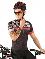 Недорогие -FirtySnow Муж. С короткими рукавами Велокофты - Коричневый + серый Однотонный Креатив Велоспорт Джерси Дышащий Быстровысыхающий Виды спорта Полиэстер Горные велосипеды Шоссейные велосипеды Одежда