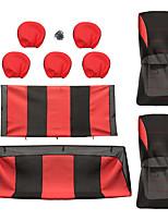Недорогие -Чехлы на автокресла Чехлы для сидений Ткань Общий Назначение Универсальный Все года Все модели