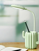 Недорогие -Современный современный Новый дизайн Настольная лампа Назначение Кабинет / Офис Пластик <36V