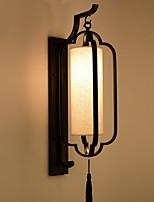 Недорогие -Творчество Традиционный / классический Настенные светильники Кабинет / Офис / В помещении Металл настенный светильник 220-240Вольт 40 W