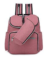Недорогие -Универсальные Мешки Полиэстер рюкзак Заклепки / Молнии Сплошной цвет Черный / Розовый / Серый