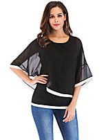 Недорогие -женская блузка больших размеров - цветная круглая шея